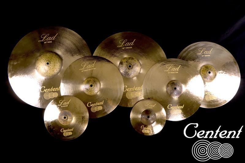The ultimate multi-genre cymbal. From mild to wild, the Lad Legend series can get it done.